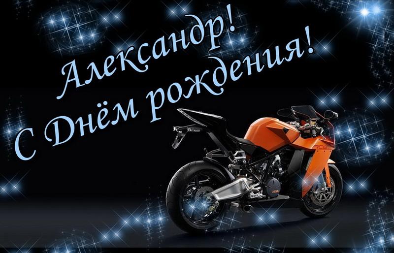 Открытка с мотоциклом на красивом темном фоне