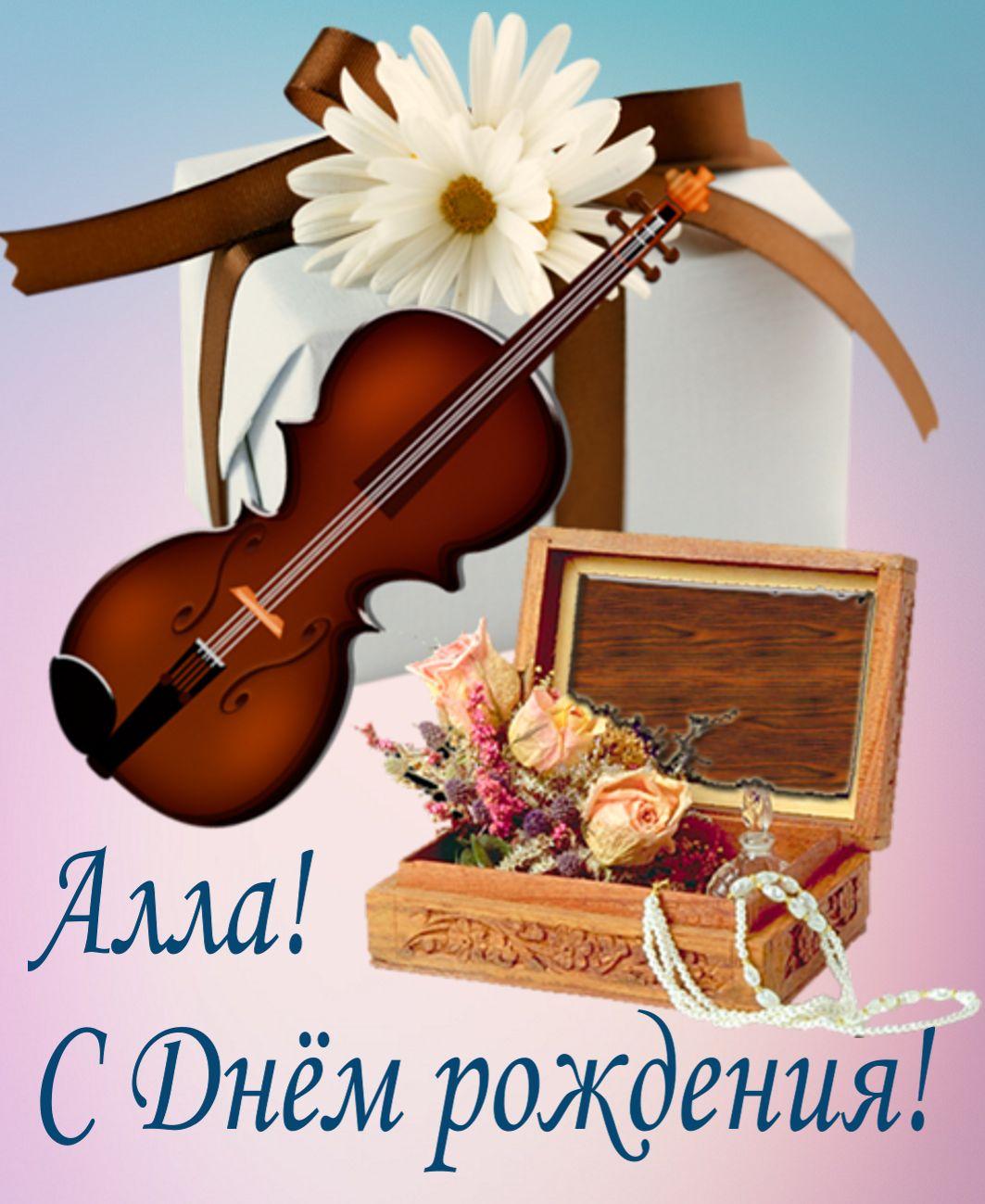 Открытка с цветами и скрипкой