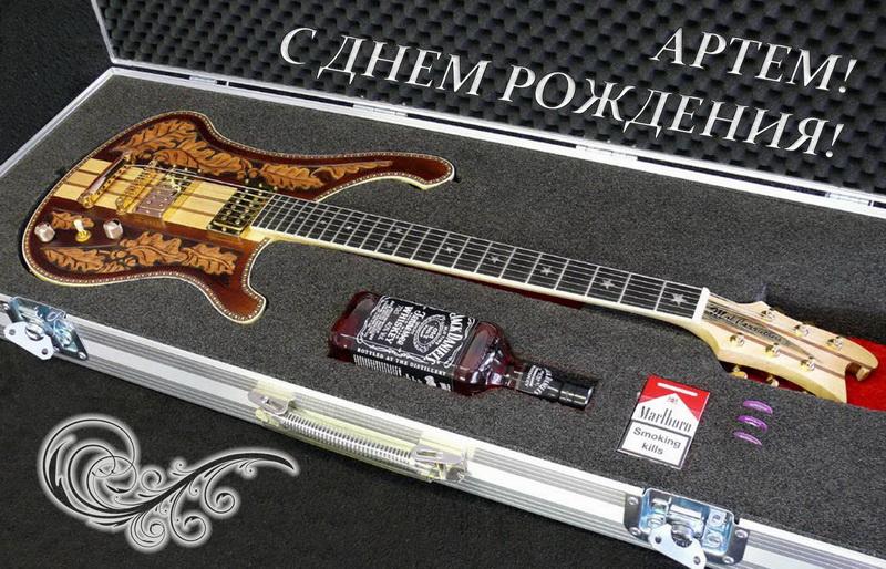 Открытка - гитара и виски в футляре для Артема