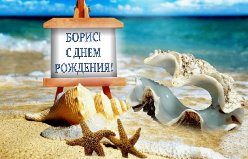 Открытка с ракушками на берегу моря