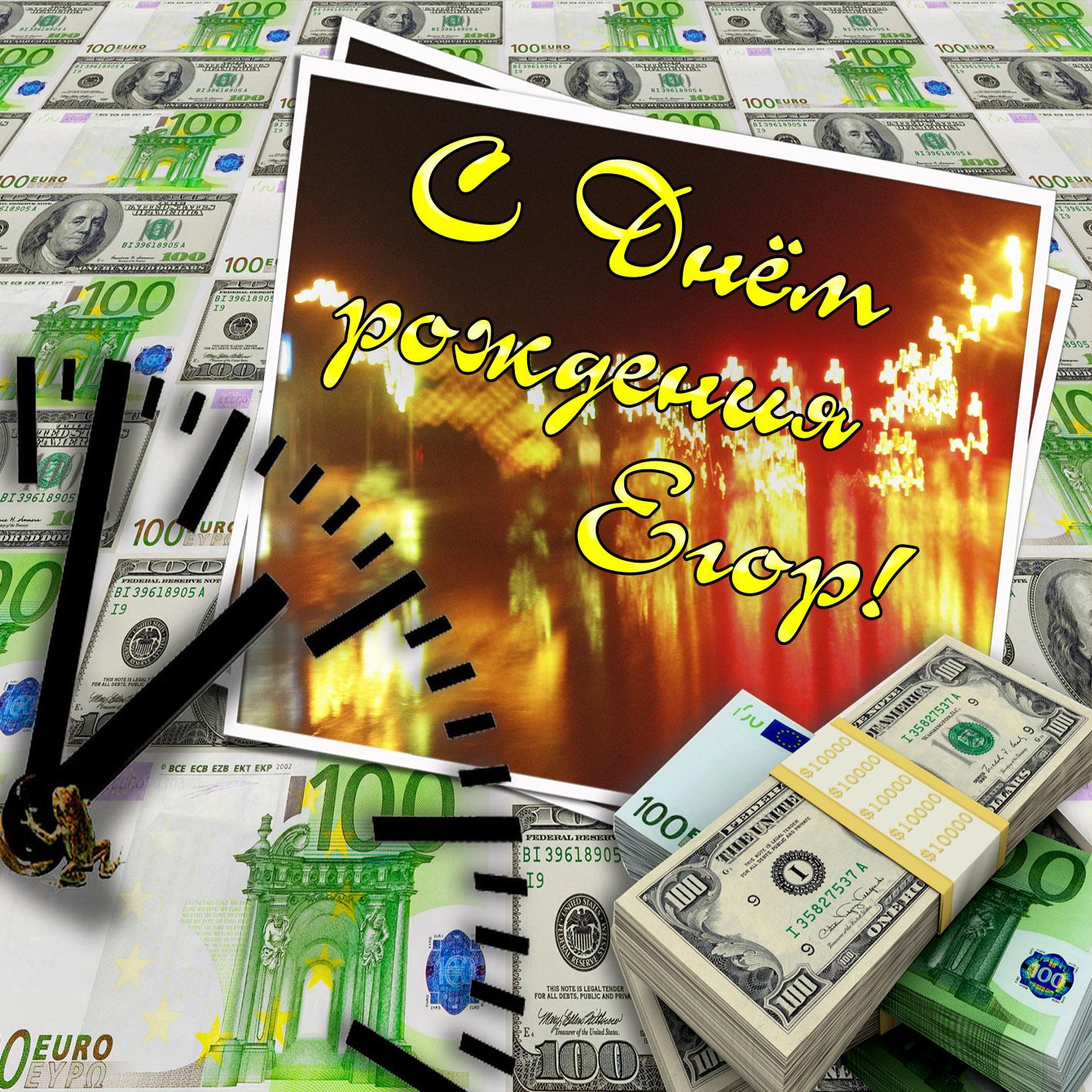 Поздравления к открытке с деньгами, своими