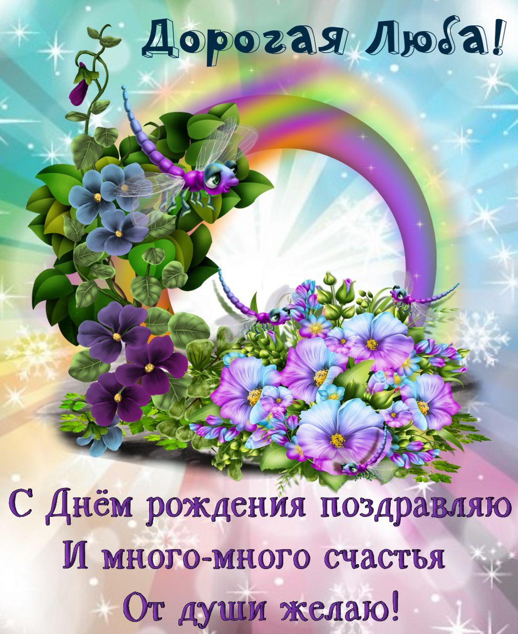 Поздравления с Днем рождения в прозе - Пустунчик 89