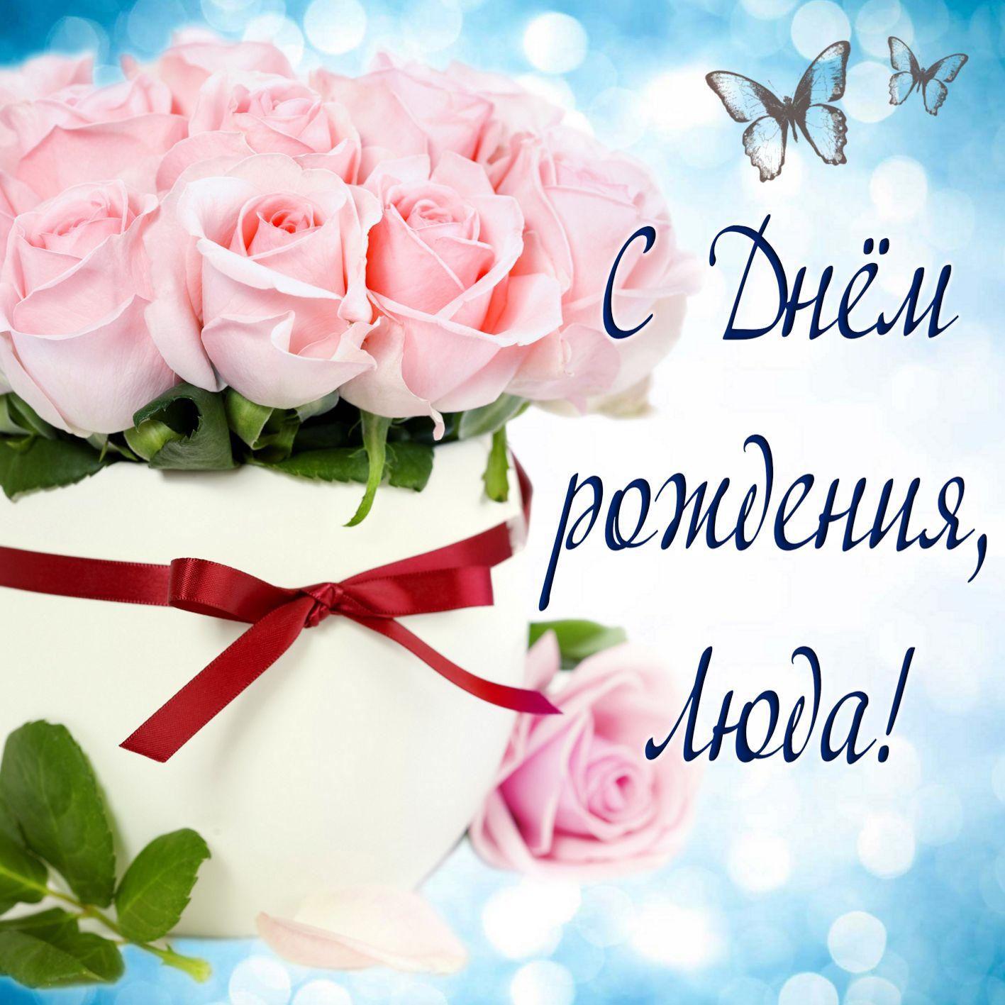 Розовые розы на голубом фоне с бабочками