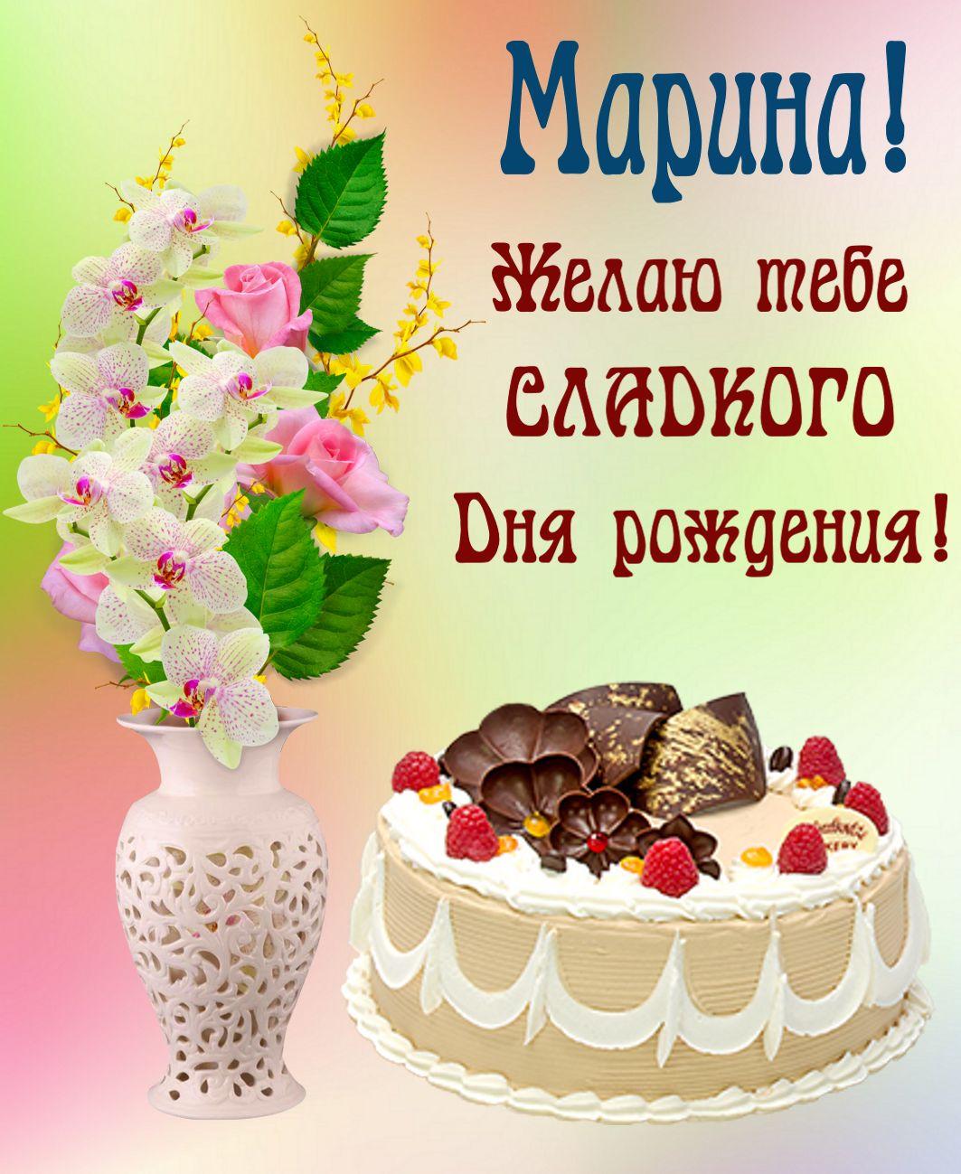 Тортик и цветы в вазе к Дню рождения