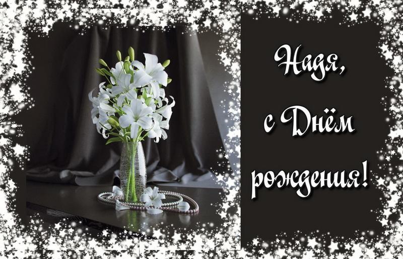 Букет белых цветов в вазе на красивом темном фоне