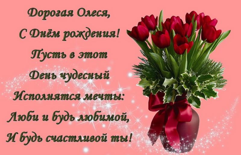Букет красных роз в вазе для дорогой Олеси