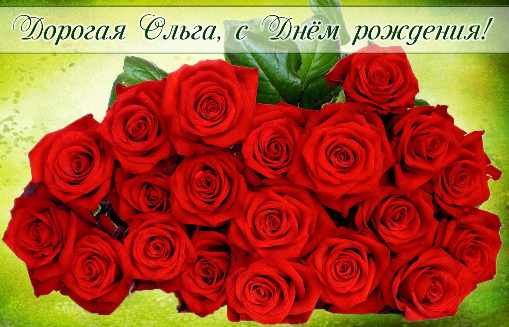 Огромный букет красных роз для Оли