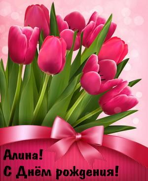 Букет розовых тюльпанов Алине