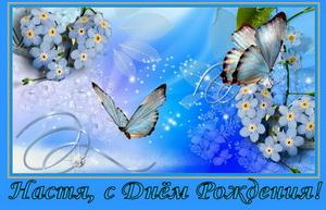 Открытка с бабочками на фоне цветов.