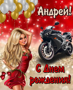 Блондинка на фоне черного мотоцикла