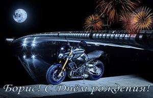 Мотоцикл на фоне ночного неба с салютом.