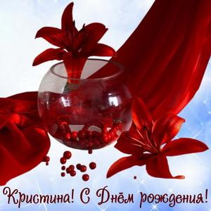 Красные цветы на День рождения Кристине