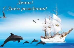 Большая яхта и дельфины на морском просторе.