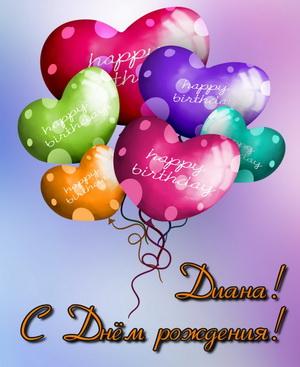 Воздушные шарики с надписью Happy Birthday