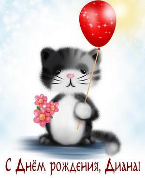 Забавный котик с красным шариком