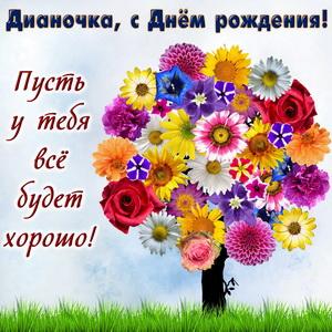 Дерево из цветов Диане на День рождения