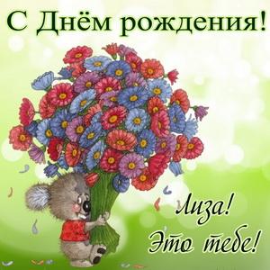 Медвежонок с огромным букетом цветов