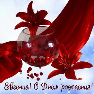 Картинка для Евгении с красными цветами