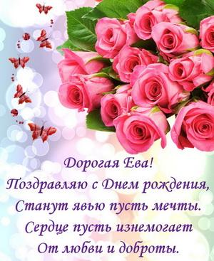 Букет розовых роз и красивое пожелание