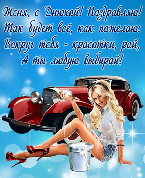 Девушка на фоне ретро автомобиля