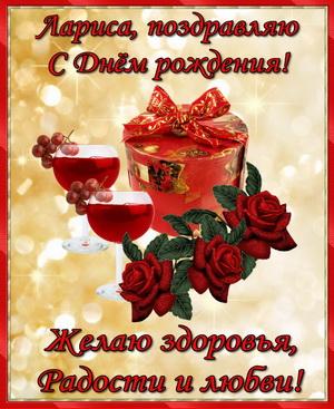 Розы и подарок в красной рамке