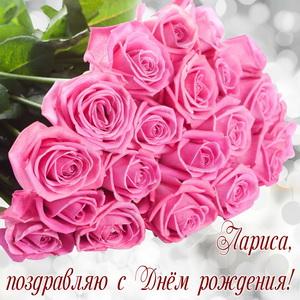 Букет красивых розовых роз на День рождения