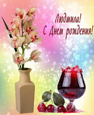 Цветок и бокал вина на звездном фоне