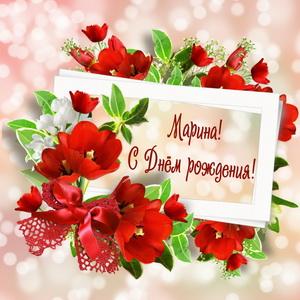 Открытка с цветами и поздравлением