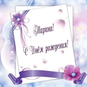Оригинальная открытка в красивом оформлении