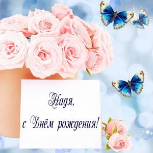 Розы с голубыми бабочками для Нади