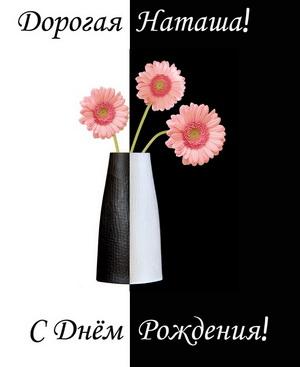 Цветы в вазе на контрастном черно-белом фоне
