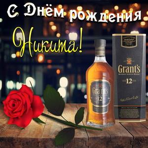 Открытка Никите на День рождения с виски и красной розой