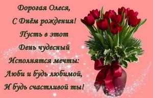 Букет красных роз в вазе для дорогой Олеси.