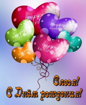 Шарики с надписью Happy Birthday