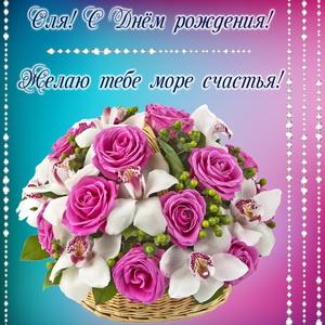 Букет цветов в корзине на красивом фоне