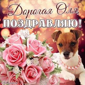 Картинка для дорогой Оли с нежными цветами и собачкой