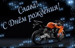 Открытка с мотоциклом на темном фоне.
