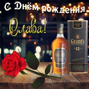 Открытка на День рождения Славе с красной розой и виски