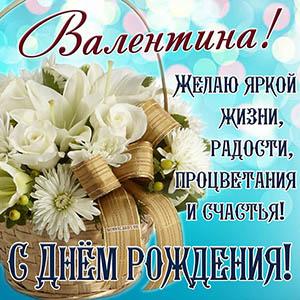 Картинка с корзиной белых цветов на День рождения Валентине