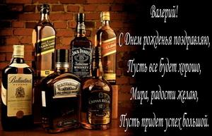 Бутылки с виски на фоне кирпичной стены.