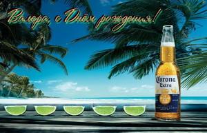 Пиво и дольки лайма на фоне пальм.