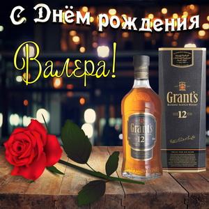 Картинка с виски и розой для Валеры