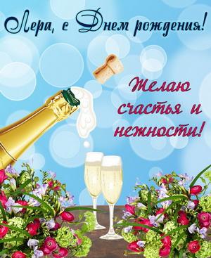 Бокалы с шампанским на фоне цветов