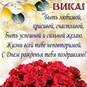 Красивое пожелание на фоне красных роз