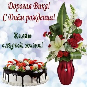 Картинка с тортом и букетом цветов
