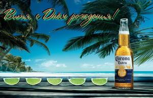 Пальмы и пиво на фоне берега моря для Вити.