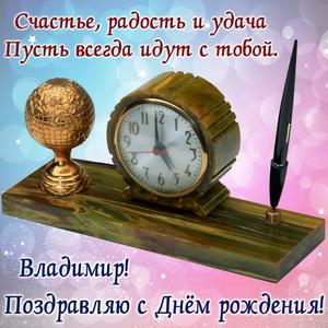 Открытка для Владимира с настольными часами