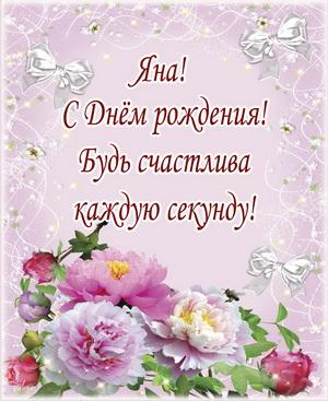 Картинка с цветами на красивом фоне