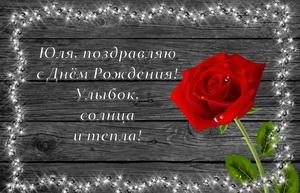 Красная роза на сером фоне с блестками.