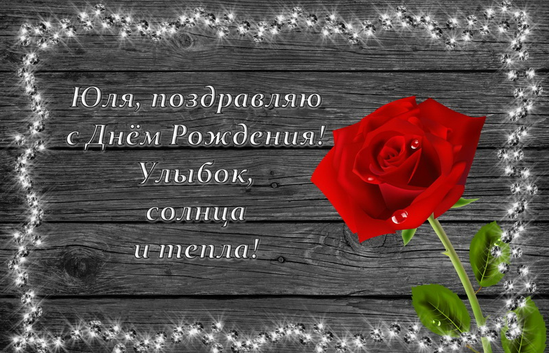 открытка, красная роза на сером фоне с блестками